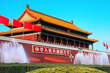 <a title='太原到北京旅游' target='_blnak' href='/ZuanTi30.html'><font color='#0000FF'>太原到北京旅游</font></a>团报价