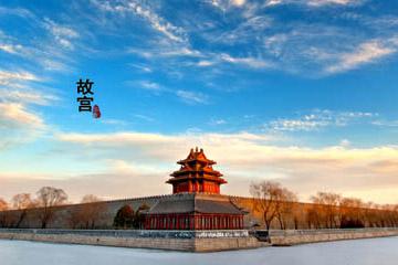 <a title='太原到北京旅游' target='_blnak' href='/ZuanTi30.html'><font color='#0000FF'>太原到北京旅游</font></a>